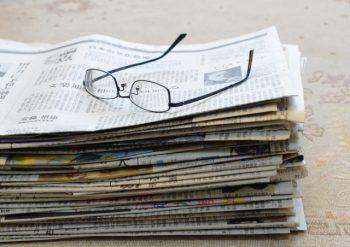 新聞折込の集客と特徴